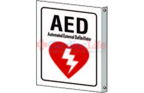 "Projecting AED Wall Sign - 9"" x 12"""