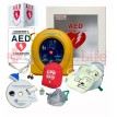 HeartSine samaritan PAD 350P AED Summer Camp package