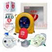 HeartSine samaritan PAD 350P AED with CPR Training